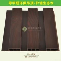 工廠直銷生態木陽台吊頂裝飾材料