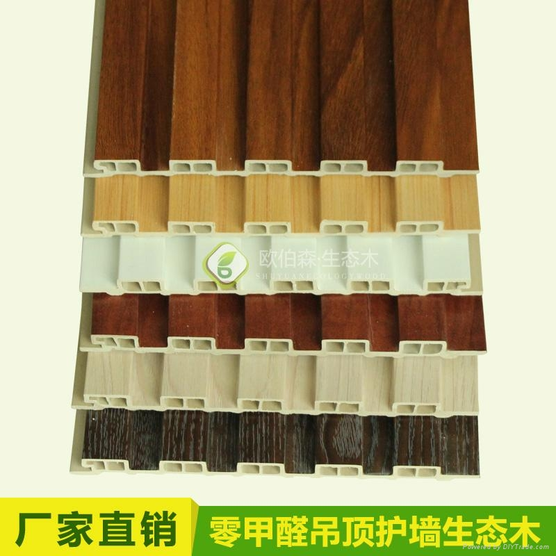 厂家供应生态木背景墙环保装饰材料 1