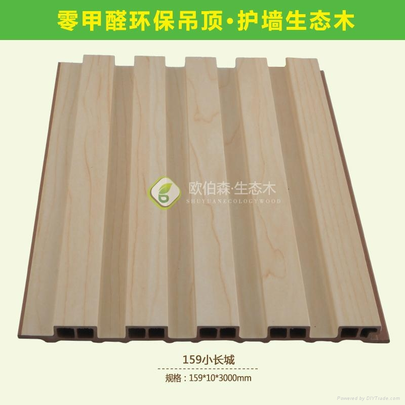 厂家供应生态木背景墙环保装饰材料 4