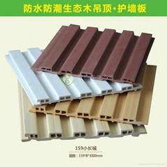 廠家直銷生態木環保家裝裝飾材料