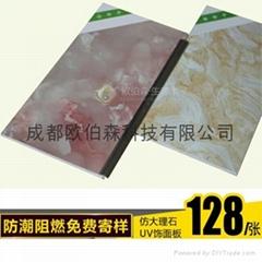 微晶背景牆PVC高光飾面板UV裝飾板防水阻燃板KTV仿大理石紋牆pvc