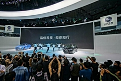 第十七屆上海國際汽車工業展覽會