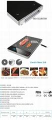 hosun factory supply fashion design electric glass grill