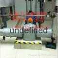 可拆卸齿轮泵保温套 5