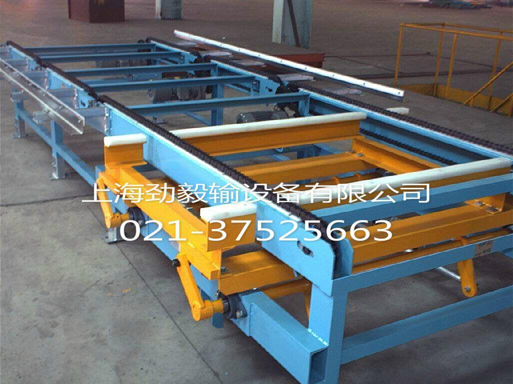 工業設備鏈板輸送設備 1