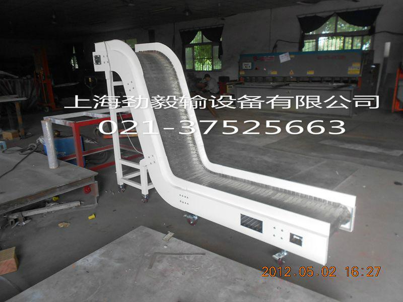 工業設備鏈板輸送設備 3