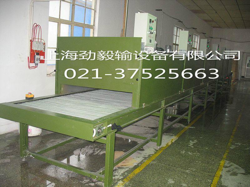 通用機械-網鏈輸送機 4