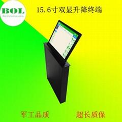 博聆智能無紙化會議昇降終端15.6寸帶桌牌顯示