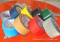 adhesive cloth tape duct tape black matt