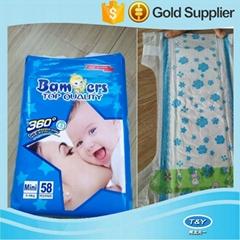 magic tape cotton back sheet elastic waist baby diapers