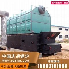 河南志通生物質鍋爐