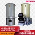 河南志通YYLW燃油导热油炉 2