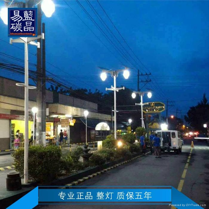 Integrated Solar Power Energy LED Street Light All In One Outdoor 18W	 2