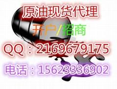 武漢原油現貨代理