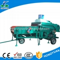 Family Farm seed Sieving Machine with
