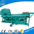 Moldy corn Removing Machine Winnowing