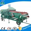 Manufacturer of Sifting Machine grape seeds Cleaning Machine 1