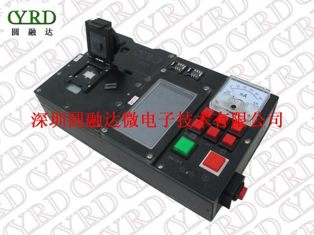 供应MT6795-POP测试座BGA测试座手机CPU 5