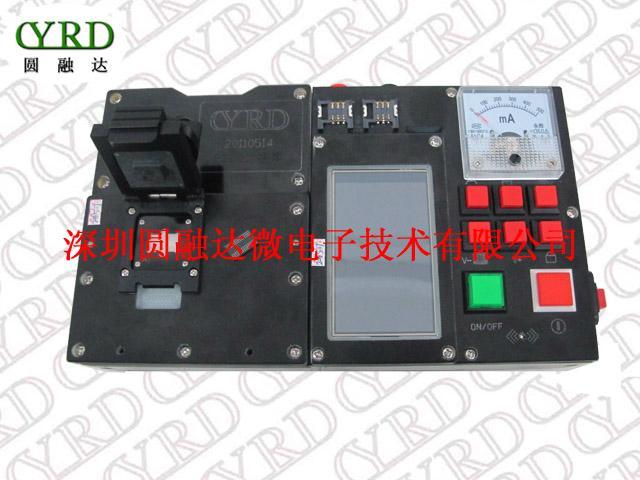 供应MT6797测试架BGA测试架手机CPU测试座 4