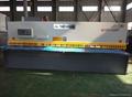 hydraulic swing shearing machine for