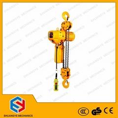 High Speed Chain Electric Hoist