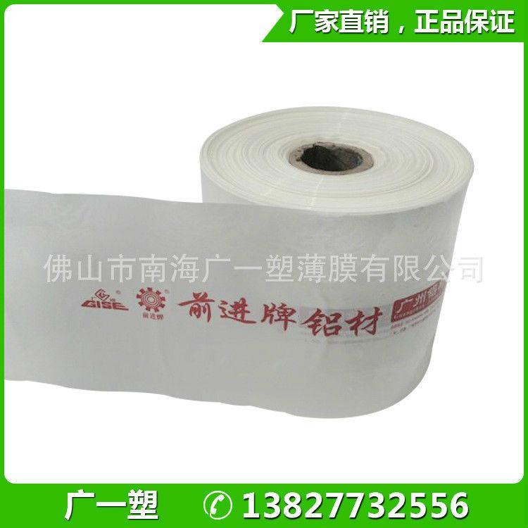 pvc卷膜5丝 6-70cm环保热缩膜 可定制 5