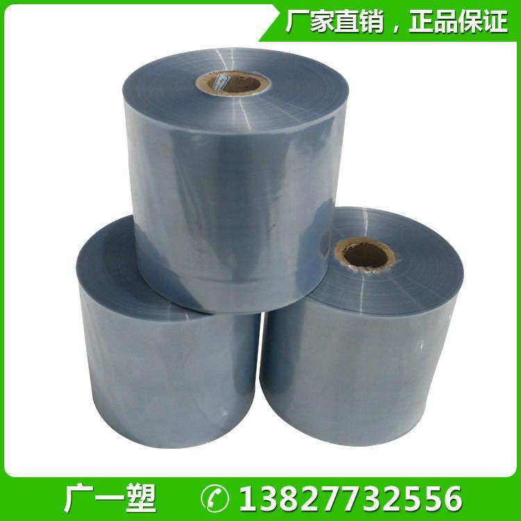 pvc卷膜5丝 6-70cm环保热缩膜 可定制 2