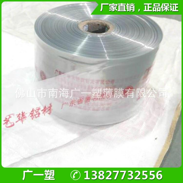 pvc卷膜5丝 6-70cm环保热缩膜 可定制 3