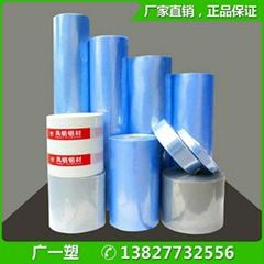 佛山大量生产销售PVC热收缩膜 厂家价格