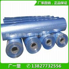 【工厂供应】PVC热收缩膜 佛山专业制造厂商