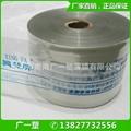 专业供应 佛山铝材收缩膜