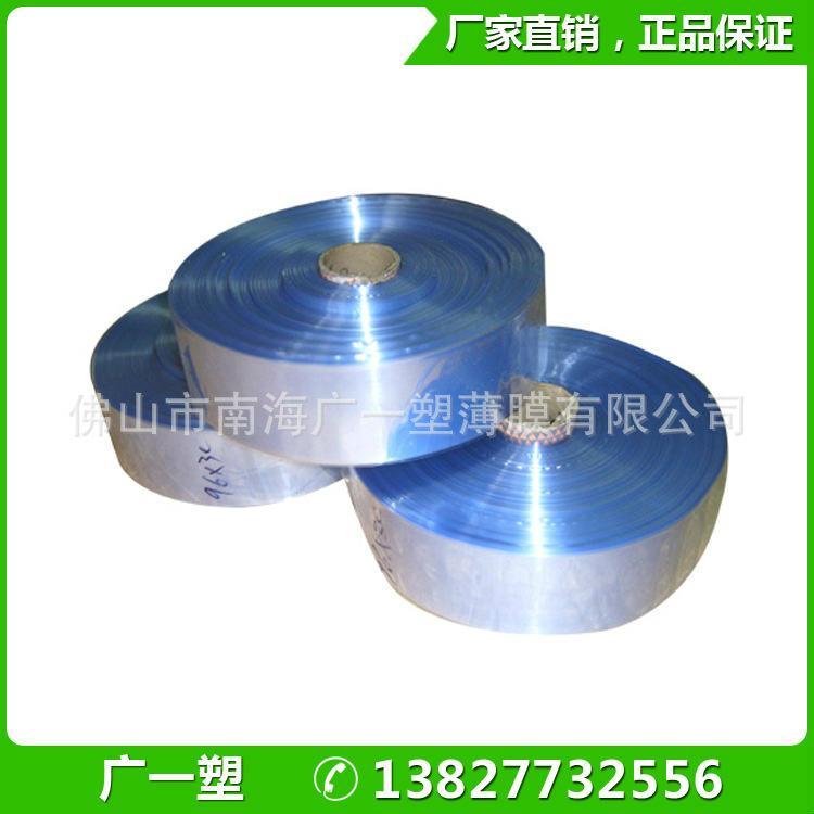厂家批发供应化PE热缩膜 各规格均可定制 1