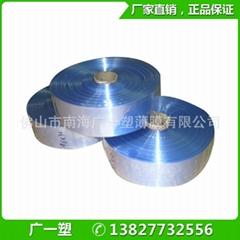 厂家批发供应化PE热缩膜 各规格均可定制