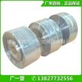 厂家批发供应化PE热缩膜 各规格均可定制 2
