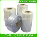 厂家批发供应化PE热缩膜 各规格均可定制 3