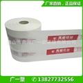 长期生产  供应 PVC铝材收