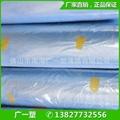 高品质全新料PVC收缩膜