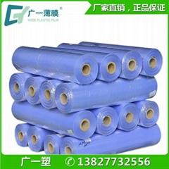 专业生产pvc蓝色伸缩膜