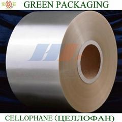 Medicine Packaging Series (Cellophane