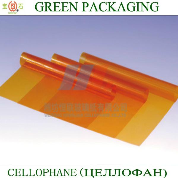 Color Series (Color Cellophane) CELLULOSE FILMS 2
