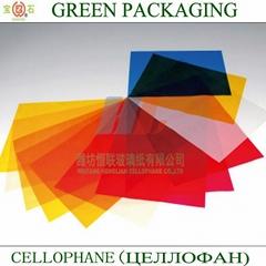 Color Series (Color Cellophane) CELLULOSE FILMS