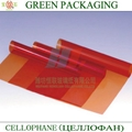 Color Series (Color Cellophane) CELLULOSE FILMS 3