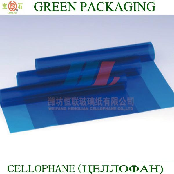 Color Series (Color Cellophane) CELLULOSE FILMS 4