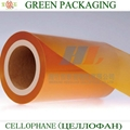 Color Series (Color Cellophane) CELLULOSE FILMS 5