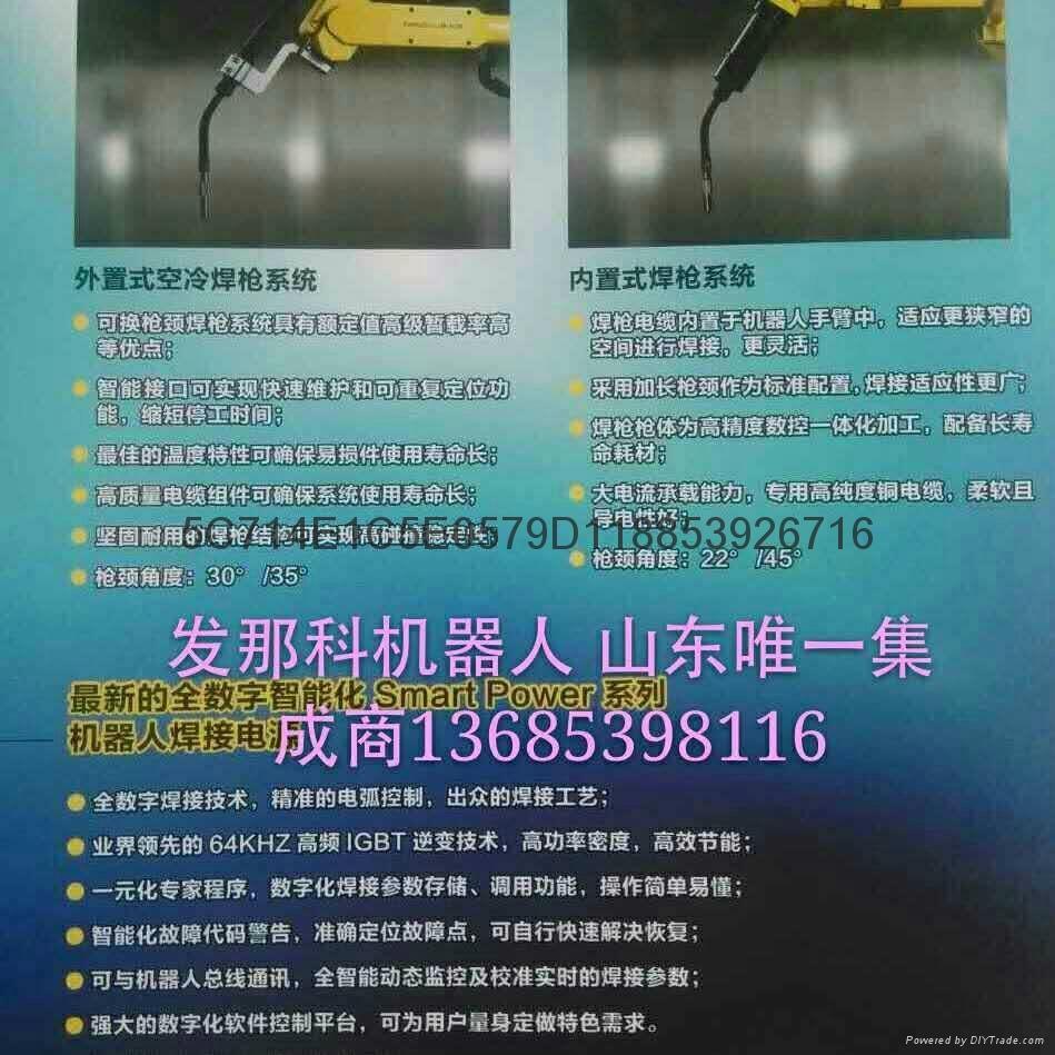 焊接機器人挂車配件焊接機器人 1