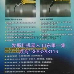 焊接機器人挂車配件焊接機器人