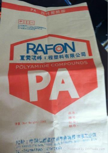 纸塑袋 4