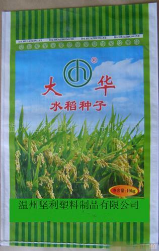 大米包装袋 3