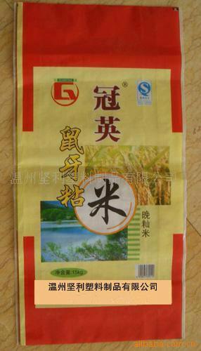 大米包装袋 4