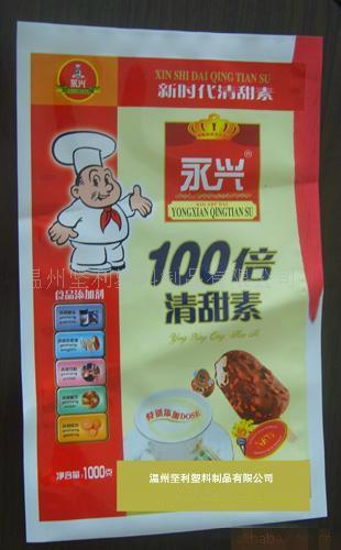 大米包装袋 5
